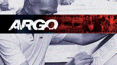 Argo: como Jack Kirby se tornou um agente da CIA